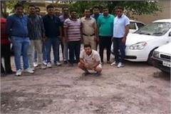 car thieve arrested in panchkula
