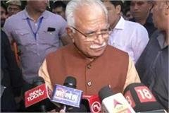 cm said vikas chaudhary murder case should not make a political issue