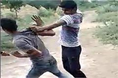 beating ruthlessly by dalit youth video viral