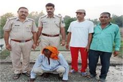 indora police heroin charas opium recovered