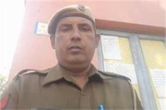 policeman died due to fire in clothes when he smoking bidi