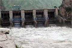 water left from larji and pandom dam