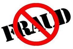bhoranj people foreign fraud