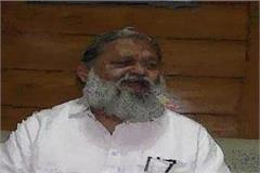 viz s objectionable statement on chautala staying with the prisoners