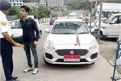 fake star in car