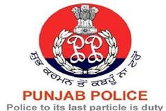 three dsps of punjab get sp rank