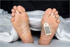 fatehpur sainik jammu death