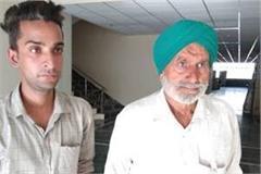 doctor bribe in civil hospital