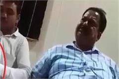 captured sarpanch and secretary video viral in camera while