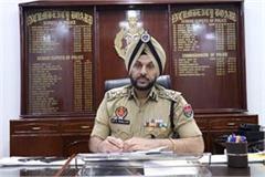 police officer suspend
