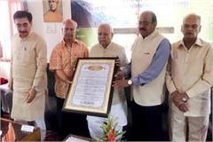 himachal take long steps towards literacy shri vijay chopra