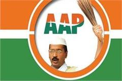 issue of high power tariff aap asked for time of meeting captain