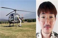 chopper of army