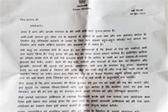 pm modi wrote letter to panchayat heads