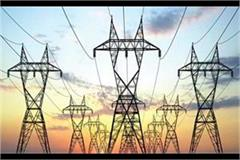 electricity distribution corporation shocked by consumer forum