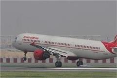 amritsar airport direct flight toronto