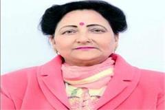 minister sarveen chaudhary