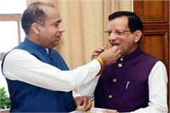 newly elected mp kishan kapoor in cabinet meeting