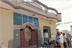 firing on two houses of jamalpur gurugram