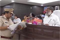anil vij suspended four personals in grievance meeting
