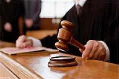court gave punishment to murder accused