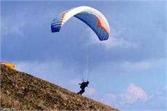 paragliding ban of 70 pilot in beed billing