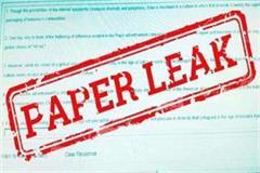 b tech paper leak in engineering college nagrota bagwan
