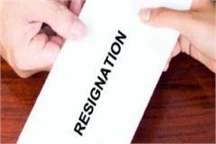 general secretary gave resignation