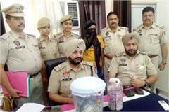 fake property dealer woman arrested