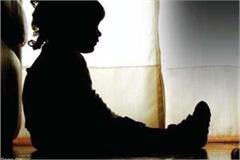 efforts to rape an eight year old girl in palwal