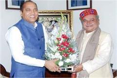 cm jairam thakur and union minister narendra tomar