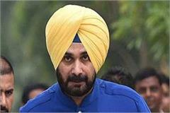 preparation to take action against  navjot sidhu