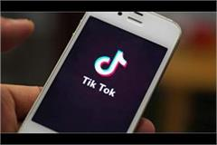 tik tok video while making 2 friends junk in the river one dies