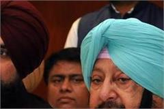 navjot sidhu and captain amarinder singh