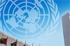 punjab s impaired ranking will improve with united nations support
