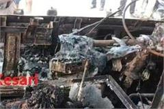 fire in truck 1 death