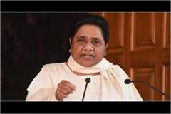 government has changed in madhya pradesh not the poor s life mayawati