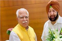 punjab haryana agree for greater coordination to tackle drug menace