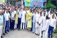 bjp leaders voiced their voices against mla tricha