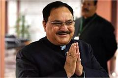 july 5th will be at lucknow tour bjp chief executive of jp nadda