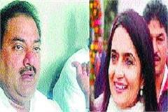 kiran choudhary will sit in the assembly instead of abhay chautala
