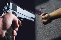 merchant shot dead in lucknow