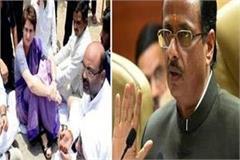 priyanka doing ominous politics in the violence case for sonbhadra dinesh