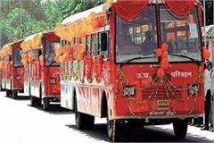 up special equipment to be taken in buses alert driver to sleep on alert