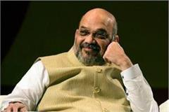 amit shah to inaugurate investment work on july 28