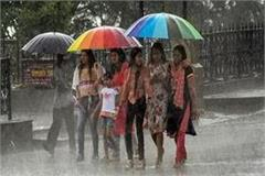 jhajjham rain in different parts of the state including lucknow