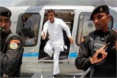 akhilesh yadav s security cut