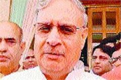 s y l rao inderjit passes over to congress and inld
