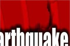 earthquake tremors felt in chamba