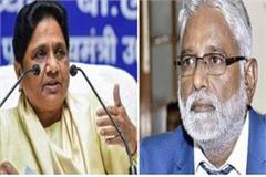 mayawati expelled bsp legislator an mahesh from the party